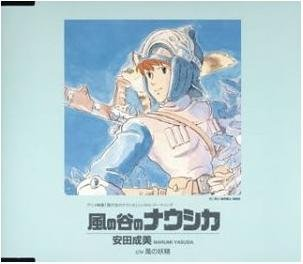 CD - Single - Nausicaa of the Valley of the Wind - Narumi Yasuda - Ghibli - 2004 (new)