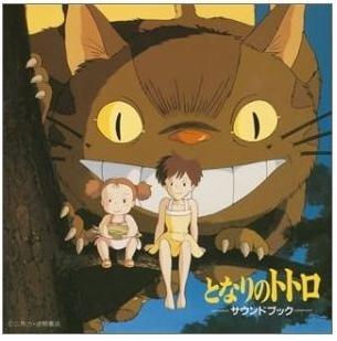CD - Soundbook - My Neighbor Totoro - Ghibli - 2004 (new)