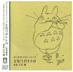 CD - Orchestra Storys Tonari no Totoro - My Neighbor Totoro - Ghibli - 2002 (new)