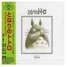 CD - High-Tech Series - My Neighbor Totoro - Ghibli - 2004 (new)