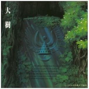 CD - Symphony Taiju - Laputa / Castle in the Sky - Ghibli - 2004 (new)