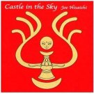 CD - USA Version Soundtrack - Laputa / Castle in the Sky - Ghibli - 2002 (new)