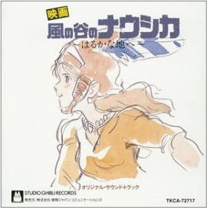 CD - Soundtrack - Harukana Chi e - Nausicaa of the Valley of the Wind - Ghibli - 2004 (new)