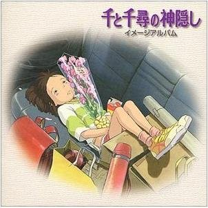 CD - Image Album - Spirited Away - Ghibli - 2001 (new)
