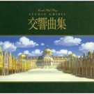 CD - Czech Philharmonic Orchestra Plays Ghibli Symphonic Collection - SACD Hybrid (new)