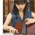 CD - Ghibli The Classics - Kaoru Kukita - Ghibli (new)