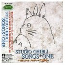 CD - Studio Ghibli Songs + One - 1999 (new)
