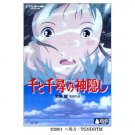 DVD - Spirited Away / Sen to Chihiro no Kamikakushi - Ghibli (new)