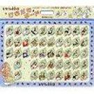 Jigsaw Puzzle - Japanese Character Board - Hiragana - Totoro - Ghibli (new)