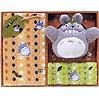 Ghibli - Totoro - Towel Gift Set - Wash & Bath Towel & Ring Hanger & Message Card - 2006 (new)