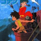 Roman Album - Japanese Book - Mirai no Shounen Conan / Future Boy Conan - Ghibli (new)