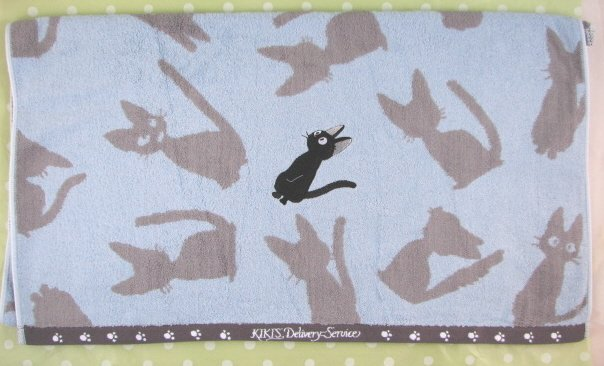 Ghibli - Kiki's Delivery Service - Jiji - Bath Towel - Jiji Applique - blue (new)