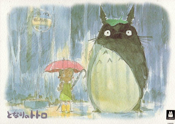 500 pieces Jigsaw Puzzle - Totoro & Mei - ame no hino deai - Ghibli - 2008 (new)