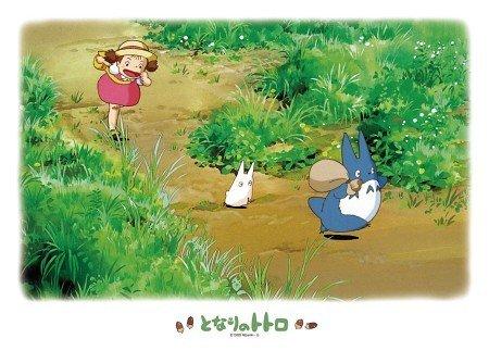 500 pieces Jigsaw Puzzle - Chu & Sho Totoro & Mei - oikakekko - Ghibli - 2008 (new)