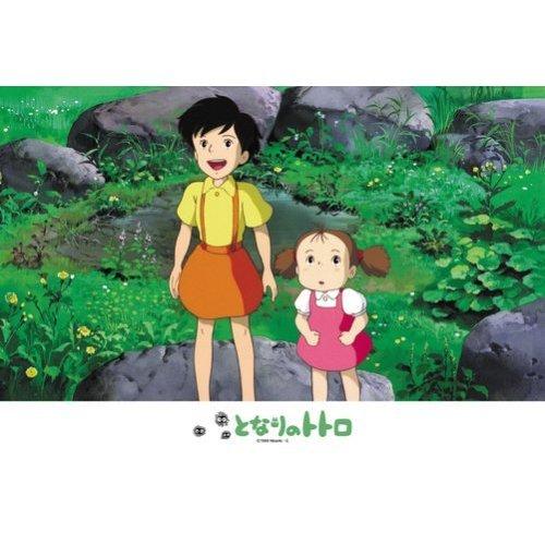 300 pieces Jigsaw Puzzle - Satsuki & Mei -  satsuki no niwa - Ghibli - 2008 (new)