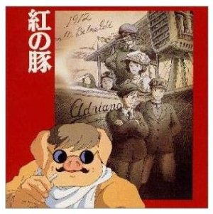 CD - Image Album Soundtrack - Porco Rosso - Ghibli - 1997 (new)