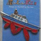 Pin Badge - Ubazame Gou - Ponyo - Ghibli - 2008 (new)