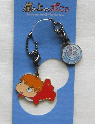 Chain & Hook - Ponyo & Kurage - Ghibli - 2008 - out of production (new)