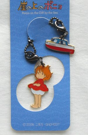 Chain & Hook - both side - Ponyo & Ponponsen - Ghibli - 2008 - out of production (new)