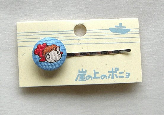 SOLD - Hair Pin - weaved design - Ponyo - Ghibli - out of production (new)