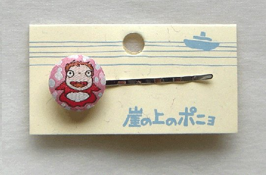Ghibli - Gake no Ue no Ponyo - Hair Pin - Ornament - weaved design -abuku-outproduction-SOLD(new)
