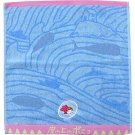 Wash Towel - Ponyo Embroidered - Jacquard Weaving - Ghibli - 2008 (new)