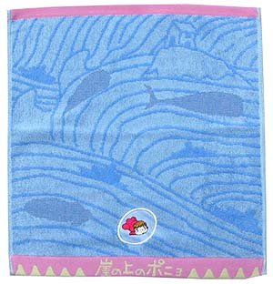 SOLD - Hand Towel - Ponyo Embroidered - Jacquard Weaving - 2008 - no production (new)