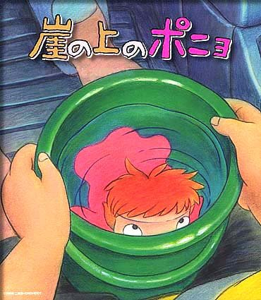 Theme CD - Ponyo - Ghibli - 2007 (new)