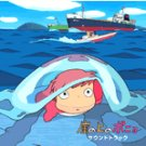 Soundtrack CD - Ponyo - Ghibli - 2008 (new)
