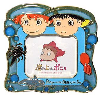 2 left - Stand Photo Frame - Stained Glass - Ponyo & Sousuke - 2008 - Ghibli - no production (new)