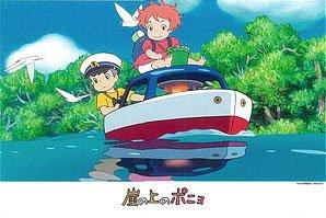 300 pieces Jigsaw Puzzle - ponponsen ga iku - Ponyo & Sousuke - Ghibli - Ensky - 2008 (new)