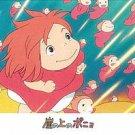 300 pieces Jigsaw Puzzle - minagiru - Ponyo & Sisters chikara - Ghibli - Ensky - 2008 (new)