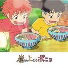 108 pieces Jigsaw Puzzle - oishiso - Ponyo & Sousuke - Ghibli - Ensky - 2008 (new)