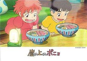 108 pieces Jigsaw Puzzle - oishiso - Ponyo & Sousuke - Ghibli - Ensky - 2008 (new)