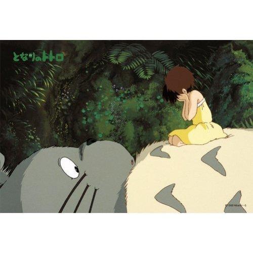300 pieces Jigsaw Puzzle - Totoro & Satsuki - Mei ga Inai no - Ghibli - 2008 (new)