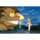 300 pieces Jigsaw Puzzle - Nekobus & Satsuki & Mei- Arigato Nekobus - Totoro - Ghibli - 2008 (new)