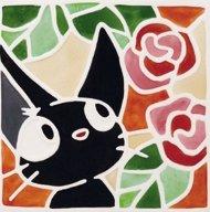 Ghibli - Kiki's Delivery Service - Jiji - Coaster - Ceramics - 2008 - RARE - SOLD (new)