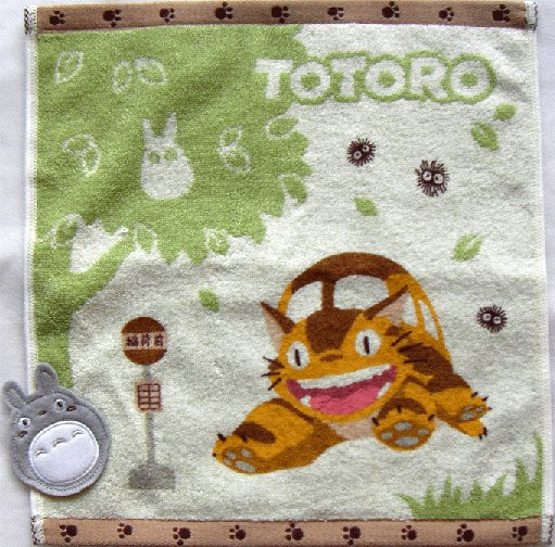 Ghibli - Totoro & Sho Totoro & Nekobus - Mini Towel - Applique - bus stop - made in Japan -2010(new)