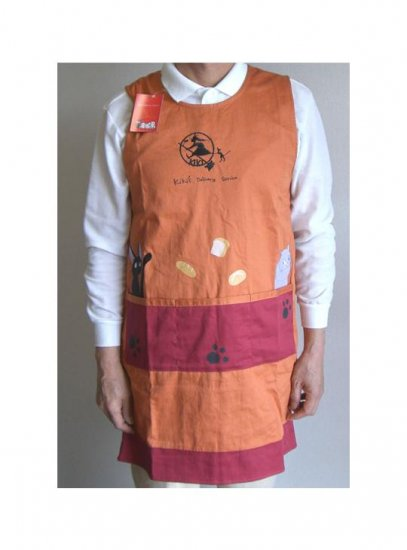 Apron - Kiki & Jiji & Lily Embroidered - Kiki's Delivery Service - Ghibli - out of production (new)