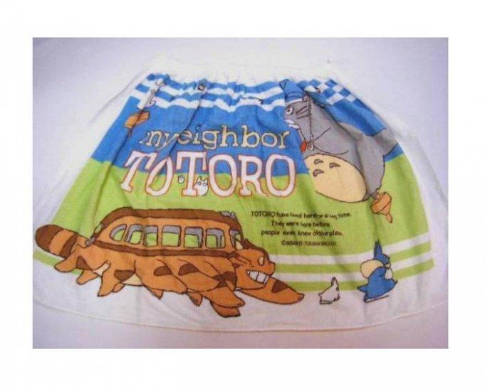Ghibli - Totoro & Chu & Sho & Nekobus - Wrapping Towel - 60x120cm - 2008 - RARE - 1 left (new)
