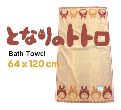 Ghibli - Totoro - Bath Towel - Non Twisted Thread & Shaggy Weave & Loop - popuri- brown (new)