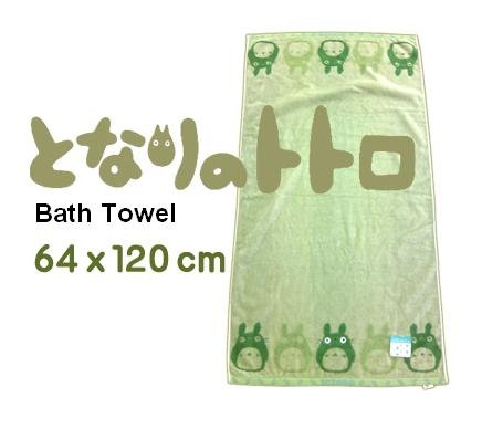 Ghibli - Totoro - Bath Towel - Non Twisted Thread & Shaggy Weave & Loop - popuri - green (new)