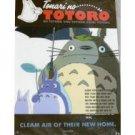1 left - Pencil Board / Shitajiki #1 - Totoro - Ghibli - out of production (new)