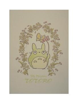 SOLD - Notebook - butterfly - Totoro & Sho - Ghibli - out of production (new)