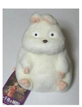SOLD - Bounezumi (S) White - Plush Doll - Spirited Away - out of production (new)