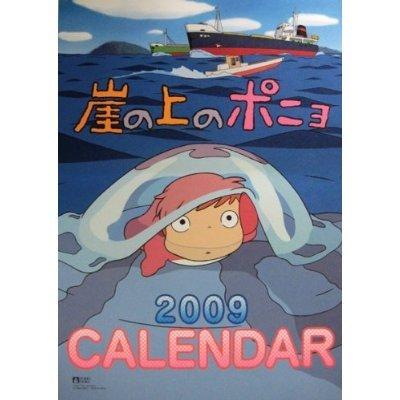 Ghibli - Gake no Ue no Ponyo - Wall Monthly Calendar 2009 - Paper (new)