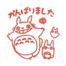 Pre-inked / Self-inking Stamp - red - Well Done - Totoro & Chu & Sho Totoro & Kurosuke (new)