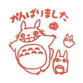 Pre-inked / Self-inking Stamp - red - Well Done - Totoro & Chu & Sho Totoro & Kurosuke (new)