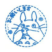 Pre-inked / Self-inking Stamp - blue - Please - Totoro & Kurosuke - made in Japan - Ghibli (new)