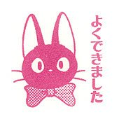 Pre-inked / Self-inking Stamp -pink- Good Job - Jiji - made in Japan - Kiki's Delivery Service (new)